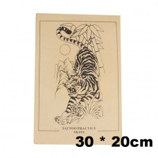 Training tattoo skin tiger larger 30 x 20 cm